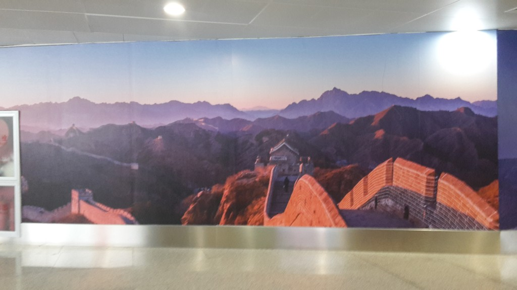A very very good wall in Beijing airport, China