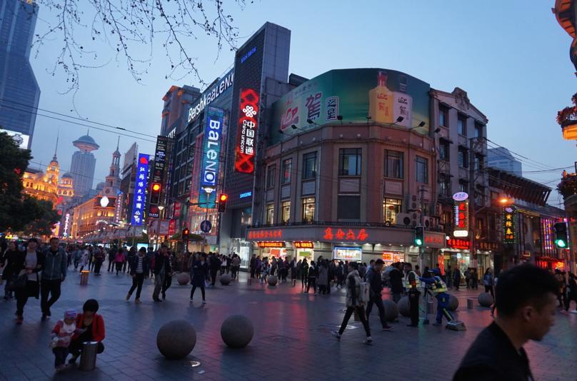 Nanjing Road in downtown Shanghai