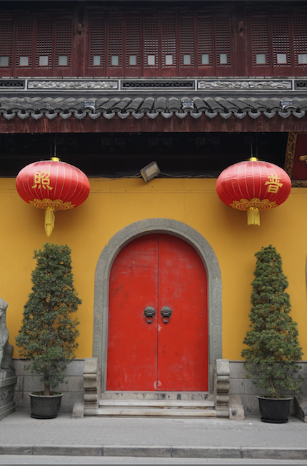 A beautifully symmetrical wall in Shanghai, China